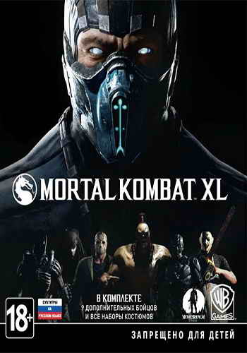 Mortal Kombat XL (2016)