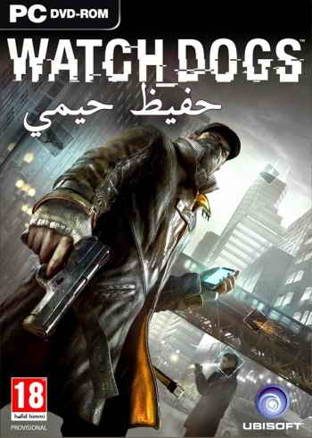 Watch Dogs - Digital Deluxe Edition (2014)