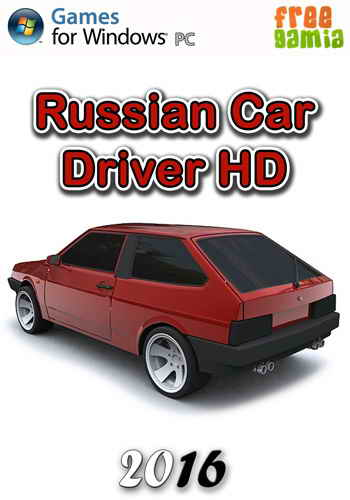 Russian Car Driver HD (2016)