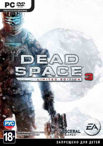 Dead Space 3 Limited Edition (2013)