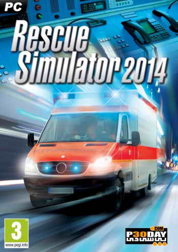 Rescue Simulator (2014)