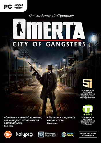 Omerta City of Gangsters (2013)